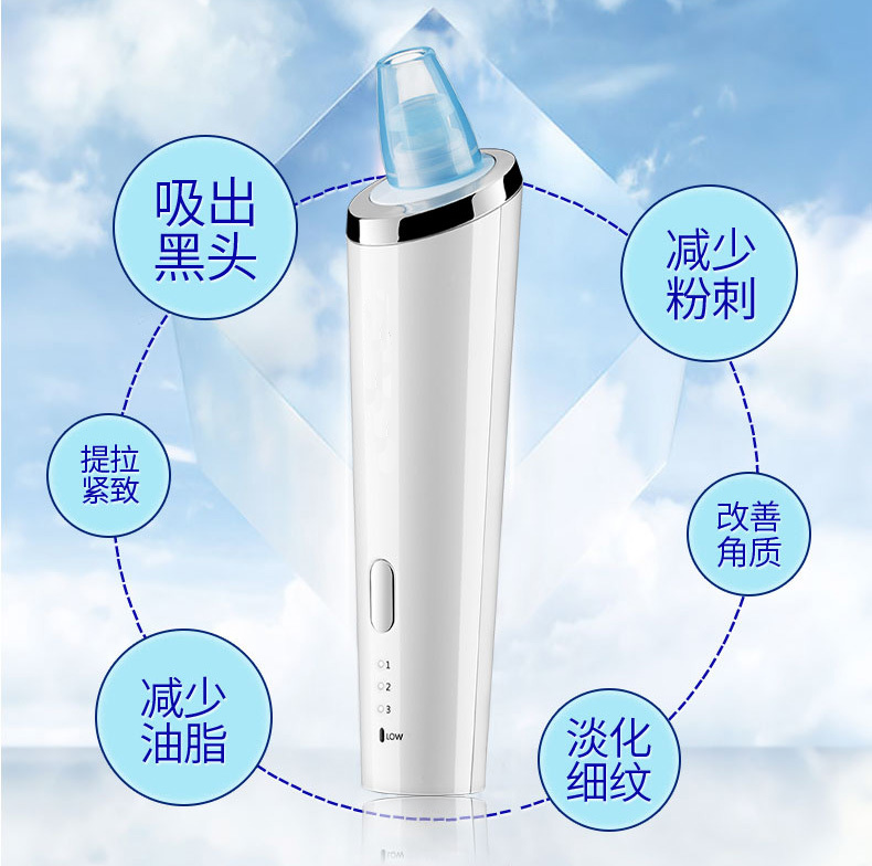 Electric Suction Acne Black Head Pore Tool Massage Cleaner Vacuum Blackhead Remover Face Skin Cleansing Peeling Beauty Machine diamond microdermabrasion vacuum suction face skin pores cleaner beauty machine with blue led light anti acne blackhead remove