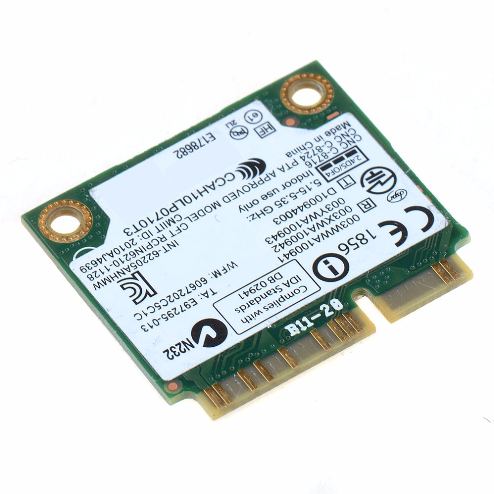 HP Mini 1033CL SMSC LAN Drivers for Windows XP