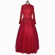 цена на Charming A-Line Red Long Sleeves Bridal Dresses  Tulle Floor Length Muslim High Neck Wedding Dresses