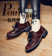 Lace-up Fashion youth breathable two Lace women's singles shoes