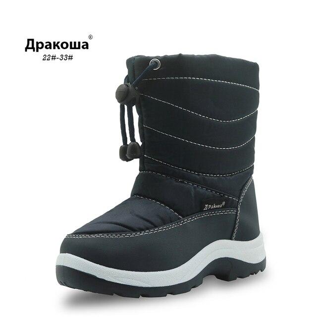 APAKOWA/зимние ботинки для мальчиков, непромокаемая детская обувь из искусственной кожи, однотонная зимняя обувь до середины икры для мальчиков, теплая плюшевая детская обувь