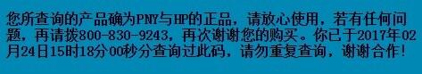 QQ20170224152027