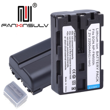 2x 2200mAh 7.2V NP-FM500h NP FM500h Batteries + Battery box For SONY A77M2 A99 A900 A580 A200 A200K SHIP WITH TRACKING NUMBER