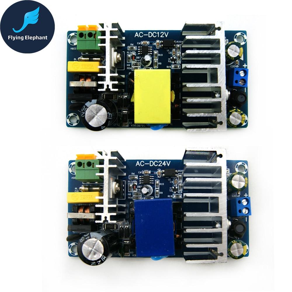 AC85-265V To DC24V DC12V Switching Power Supply Board AC-DC Power Module 24V 4-6A 6-8A 100W
