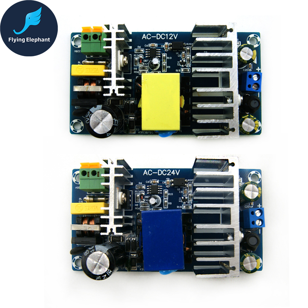 Switching Power Supply Board AC-DC AC85-265V To DC24V DC12V Power Module 24V 4-6A 6-8A 100W