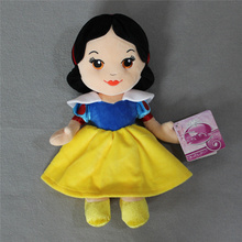 1pcs Original snow white princess plush doll cute Snow White brinquedos stuffed font b Toy b