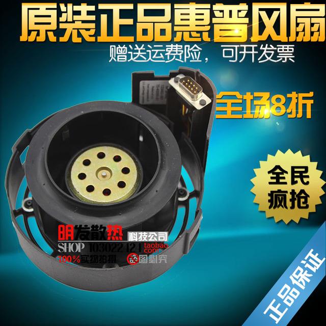 Genuino MSA1000 EVA5000 MA8000 VENTILADOR de la fuente de alimentación del ventilador 123482-005 123482-001