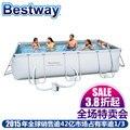 404*201*100 см Bestway большой бассейн #56441/Бассейн, Прямоугольная Рамка для дома и детские/над Землей Бассейн для детей и Родителей
