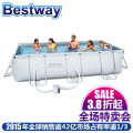 404*201*100cm Bestway large swimming pool #56441/Rectangular Frame Pool for home & baby/Above Ground Pool for children & Parent