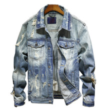 MORUANCLE Fashion Men's Vintage Ripped Denim Jackets And Coats Destroyed Jeans T
