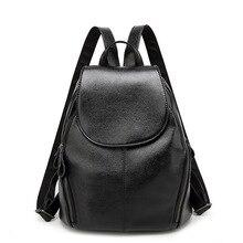 Quinta laci Для женщин рюкзак Колледж Женские плечи рюкзак ветер ПУ Модные кожаная сумка Новинка 2017 года прилив Повседневное сумка