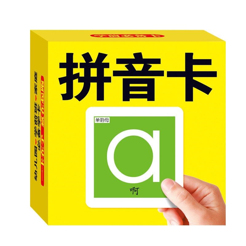 Learn Chinese Characters Pinyin Cards With Picture Kids Toddlers 3 To 6 Year-olds Baby Early Learning Reading Cards