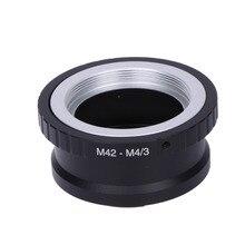 עדשת מתאם טבעת M42 M4/3 עבור Takumar M42 עדשה ומייקרו 4/3 M4/3 הר עבור אולימפוס Panasonic m42 M4/3 מתאם טבעת קידום