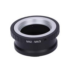Olympus Panasonic M42 M4/3 어댑터 링 프로모션 용 Takumar M42 렌즈 및 마이크로 4/3 M4/3 마운트 용 렌즈 어댑터 링 M42 M4/3