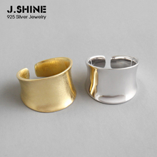JShine Fashion 925 Sterling Silver Rings Woman Concave Glossy Brushed Wide Finger Ring Open Cuff Ladies Fine Jewelry