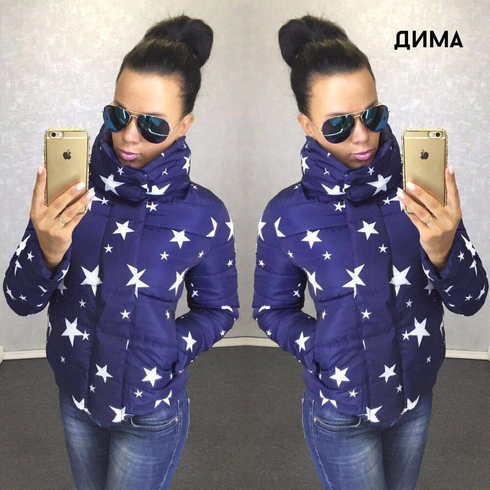 ФОТО Womens Winter Jackets And Coats 2016 Sell Winter Fashion Printing Brief Paragraph Cotton-padded Clothes Woman Warm In The Stars