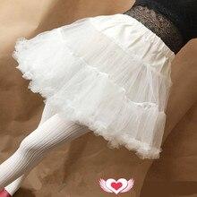 Платье Лолиты для девочек, белое нижнее белье для женщин, белое короткое нижнее белье, бальное платье, пышная юбка, Нижняя юбка