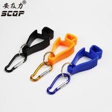 AT 10 пластиковый держатель для перчаток с помпонами, многофункциональные рабочие перчатки с зажимом, защитные рабочие перчатки из ПВХ
