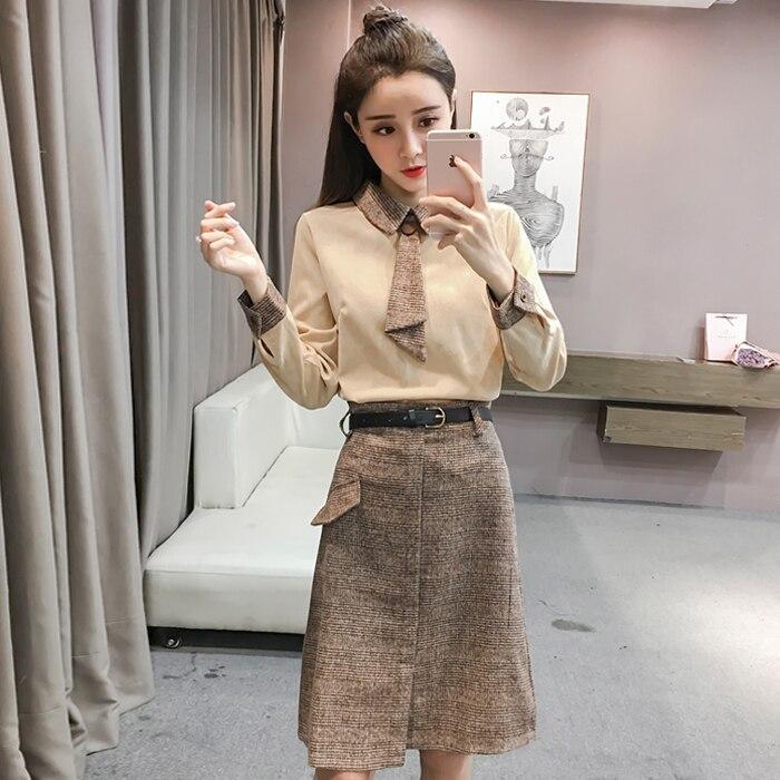 2018 spring new style elegant long-sleeved shirt jacket + high waist lattice skirt Two-piece fashion suit female