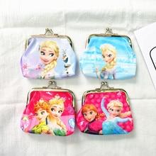 1pc 9x9cm Anna Elsa Princess Coin font b Purse b font kids font b wallet b