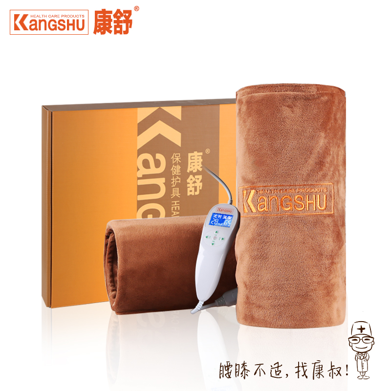 Electric Heating Knee Hot Compress Moxibustion Electro-thermal Legging for Old Men Knee Keep Warm Legging Free Shipping electric heating electro thermal waist protectot for lumbar strain keep warm uterus male and female moxibustion hot compressors