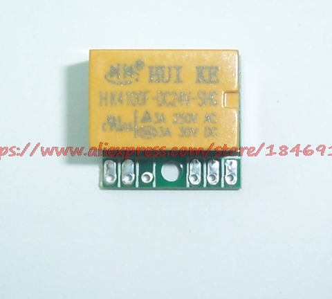 RSW16 type Double steady state relay active HK4100