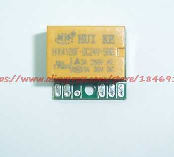 RSW16 type Double steady state relay active HK4100 - DISCOUNT ITEM  10 OFF Electronic Components & Supplies