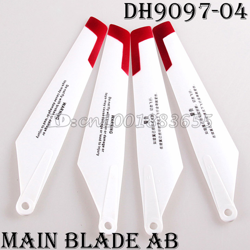 Free shipping Wholesale/Double Horse DH 9097 spare parts Main Rotor blade A+B 9097-04  for DH9097 RC Helicopter цена 2016