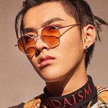 b40ebd1fe8 New Korean Harajuku Style Oversized Sunglasses Vintage Metal Round  Sunglasses Women Sun Glasses Men Double Beams