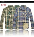 Hot! Plus size m- 5xl 6xl (bust 138cm) 2015 spring big yards long-sleeved plaid shirt cotton shirt 3 colors classic fashion men
