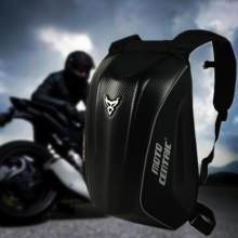 Black Men's Waterproof Motorcycle Backpack Touring Luggage Bag Motorbike Bags Moto Magnetic Tank Bag mochila(China)