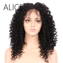 ALICE Kinky Curly 360 Lace Frontal Wig With Baby Hair Natural Hairline 8″-20″ Non Remy Brazilian Human Hair Wigs Natural Black
