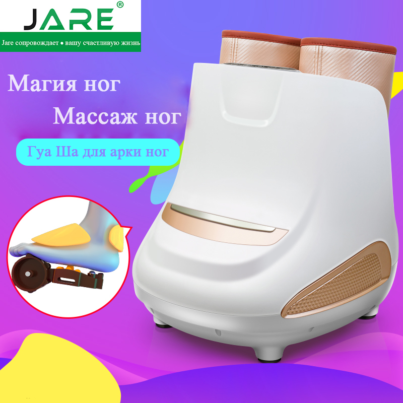 Jare Foot massage machine automatic airbag kneading legs massage device with heating therapy free shipping free shipping 30pcs foot massage forest green tea detox foot pad with gypsum release fatigue legs effect beauty increase sleep