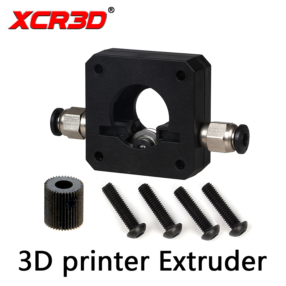 XCR3D Simple version of 3D Printer Extruder Parts Upgraded Universal Extruder Kit for Makerbot MK8 Delta I3 1 75mm PC Plastic in 3D Printer Parts Accessories from Computer Office