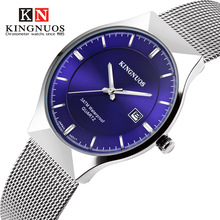цены на 2019 KINGNUOS Ultra thin Fashion Male Quartz Watch Luxury Men Watches Stainless Steel Wrist Watch Relogio Masculino montre homme в интернет-магазинах