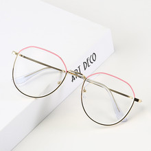 Glasses Computer Gaming-Protection Anti-Blue Women Anti-Radiation Fashion New for Frame