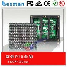 P10 Leeman DIP RGB СВЕТОДИОДНЫЕ панели — p8 3in1 p10 наружной рекламы-светодиодные панели цена, горячая стабильное высокий ясный светодиодные табло видео