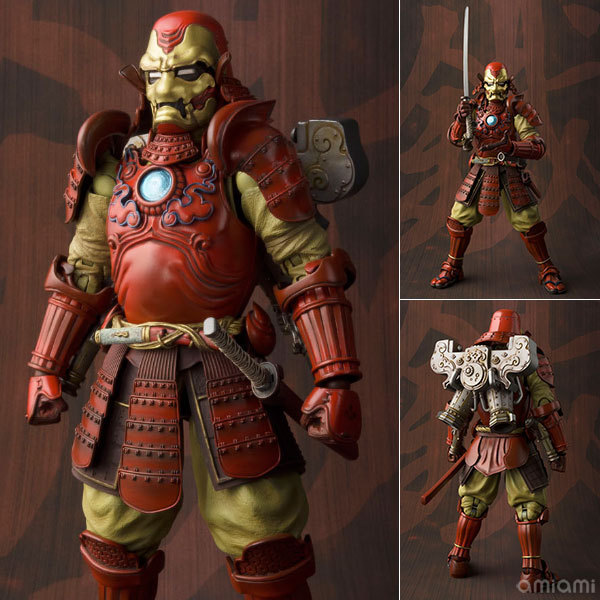 ALEN IRON MAN MK3 Stormtrooper Imperial The Arrow General Takayuki Takeya Figure Toys Birthday Gifts
