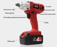 18V Split Type Wrench Cordless Rechargeable Lithium Battery Car Socket Impact Digital Electric Wrench 320N Strong