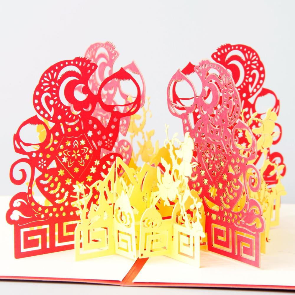 Happy Monkey New Year 3d Laser Cut Pop Up Paper Handmade Vintage Postcards Custom Chinese Greeting Cards Gifts 1402r On Aliexpress Alibaba Group