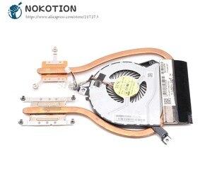 NOKOTION 767776-001 773449-001 Radiator For HP Pavilion 14-P 15-P 17-P 14-V 15-V 15-K Cooling Heatsink with Fan(China)