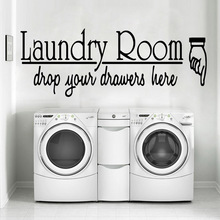 Classic Laundry Room Wall Art Decal Sticker Mural For Babys Rooms Background
