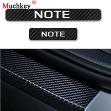 4D Carbon Fiber Sticker For Nissan NOTE Door Threshold Plate Car Door Sill Scuff Plate Stickers