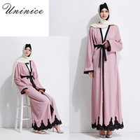 Muslim Abaya Dress Elegant Beading Lace Cardigan Robes Kimono Middle East Jubah Ramadan Arabic Turkish Islamic