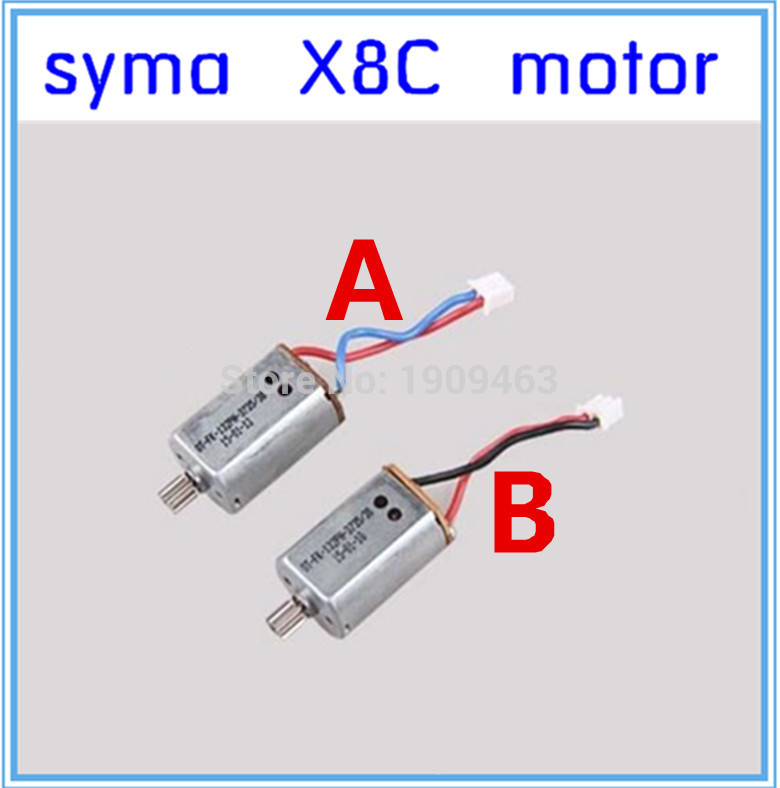 2 pcs Syma X8C X8CW X8 Genuine original spare parts fuselage motor for Syma X8C-10-11 RC Quadcopter free shipping