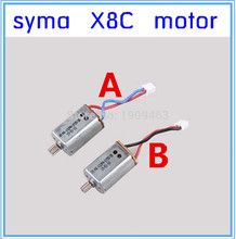 2 pcs Syma X8C X8CW X8 Genuine original spare parts fuselage motor for Syma X8C-10-11 RC Quadcopter free shipping