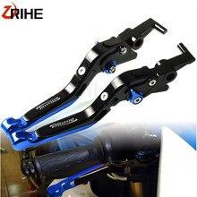 CNC Adjustable Motorcycle Folding Brake Clutch Levers For Yamaha FZ1 FZ6 FAZER FZ6R FZ8 XJ6 DIVERSION MT-07/FZ-7 MT-09/SR/FZ9 стоимость