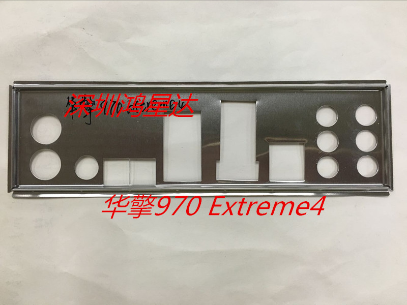 New I/O Shield Back Plate Of Motherboard For Asrock 970 EXTREME4 Just Shield Backplate