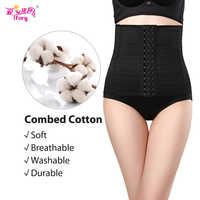 Ifory 1Pcs Body Shaper Waist Trainer Latex Shapewear Women Postpartum Belly Slimming Patch Underwear Modeling Strap Shapewear