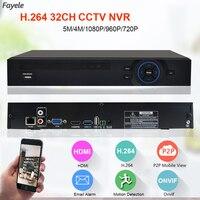 CCTV Security HD IP 1080P 4MP 5MP 32CH NVR 24CH 2 SATA Port 3G WIFI Surveillance